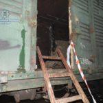 У Здолбунові спеціалісти-вибухотехніки вилучили гранату у вагоні потяга