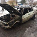 Сарненські вогнеборці ліквідували пожежу в легковому автомобілі