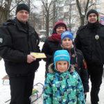 Рівненські поліцейські провели інформаційну годину безпеки