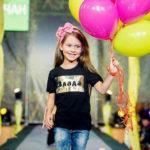 У Рівному пройде конкурс молодих дизайнерів «1Look»