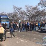 За фактом блокування автодороги міжнародного значення на Рівненщині розпочали досудове розслідування (ФОТО)
