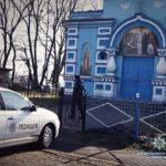 Поліцейські забезпечують публічну безпеку та порядок у селі Птича