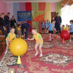 В Дубні вручали спортивні нагороди