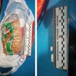 В окрайці хліба виявили наркотики (ФОТО)