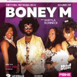 У Рівному пройде автограф-сесія з легендарними «Boney M.»