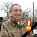Завтра у Дубно прощатимуться із загиблим добровольцем
