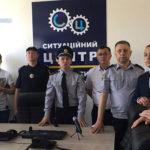 Основна мета створення ситуаційного центру на Рівненщині — це допомога кожному громадянину