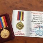 Віталія Суховича нагородили медаллю «За жертовність і любов до України»