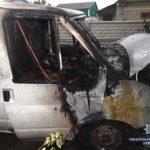 Поліцейські розслідують підпал мікроавтобуса у Гощі