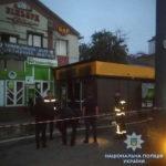 Рівненські поліцейські розслідують підпал торгового кіоску