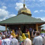 Нові церква та стадіон: як на Березнівщині святкували День апостолів Петра і Павла
