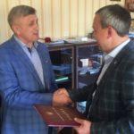 Викладач карате отримав подяку Прем'єр-міністра України