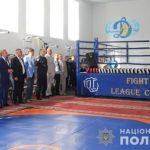 На Рівненщині відкрили спортивний комплекс ФСТ «Динамо»
