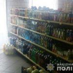 На Рівненщині чоловік, погрожуючи ножем продавцю магазину, поцупив пиво