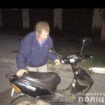 Список злочинів у жителя Здолбунівщини поповнився ще й викраденням мопеда