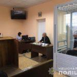 Нападника на неповнолітніх дівчат у Рокитному арештували