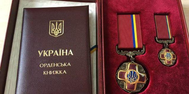 Президент відзначив жителів Рівненщини нагородами до Дня незалежності