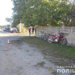 На Рівненщині у ДТП травмувався мотоцикліст