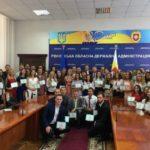 110 кращих студентів та учнів Рівненщини отримали обласні премії