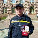 Арсен Аваков вручив рівненському рятувальнику Відзнаку МВС України «За відзнаку в службі