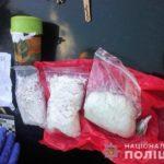 Рівненські поліцейські виявили наркотичні речовини та переносну лабораторію