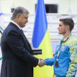 16-річний спортсмен з Рівненщини отримав годинник від Президента