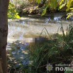 Безвісти зниклого жителя Гощанського району знайшли у водоймі