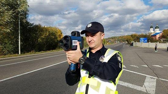 Упродовж доби поліція зафіксувала майже тисячу фактів перевищення водіями швидкості руху