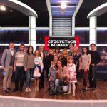 Родина з Рівного взяла участь у відомому ток-шоу