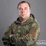 «Події на Сході України назавжди змінили наше життя»: інтерв'ю із поліцейським, який ніс службу в АТО