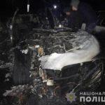 У Рівному внаслідок підпалу пошкоджено чотири авто