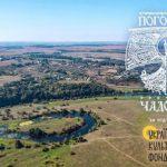 На Рівненщині пройде фестиваль з елементами історичної реконструкції