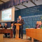 Бізнес-форум у Рівному: відверте спілкування підприємців і влади