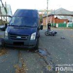 У Сарнах сталася ДТП за участі мотоцикла та мікроавтобуса