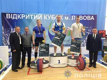 Поліцейські з Рівненщини показали найкращі результати у спортивних змаганнях