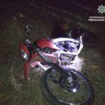 """Мотоцикліст """"під кайфом"""" намагався утекти від патрульних"""