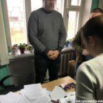На Рівненщині на хабарі у 13 тисяч гривень поліція затримала посадовця відділу державної виконавчої служби