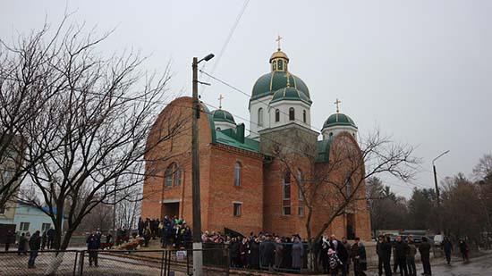 У Гощі освятили Свято-Василівський храм