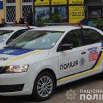 Автопарк поліції охорони Рівненщини поповнили новими автомобілями
