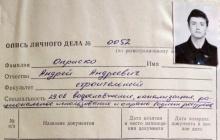 Випускник НУВГП серед полонених у РФ
