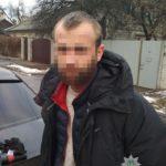 У Рівному в автомобілі порушника патрульні виявили зброю та наркотики