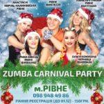 Рівнян запрошують на Zumba Carnival Party