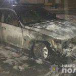 Поліцейські встановлюють обставини загоряння автомобіля у Рівному