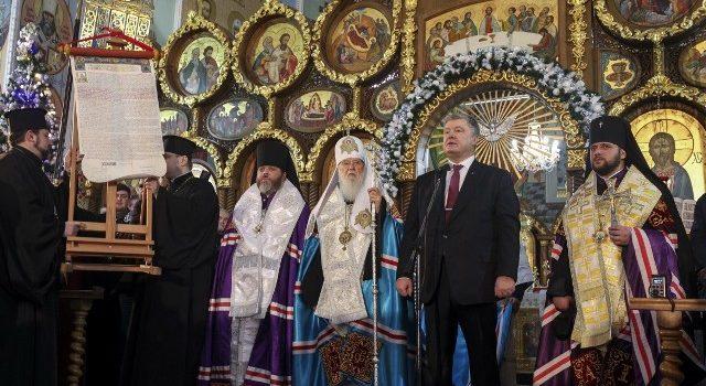 Рівненщина першою побачила Томос про автокефалію ПЦУ