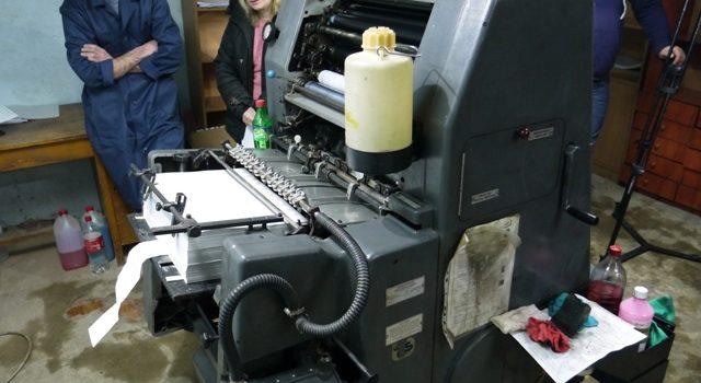 На базі комунального підприємства «Рівнекнига» запрацювала друкарня