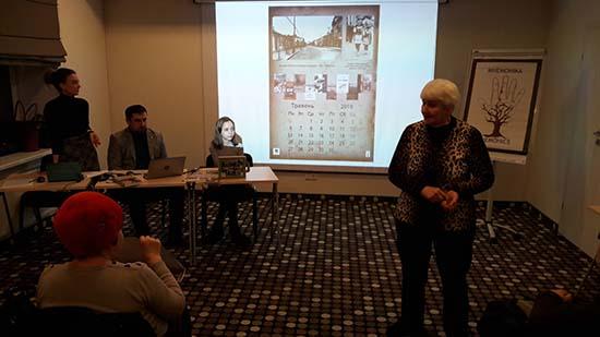 У Рівному презентували настільну гру «Зникле місто» та календар «Полікультурне Рівне»