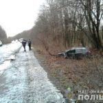 На Рівненщині внаслідок ДТП постраждало п'ятеро осіб