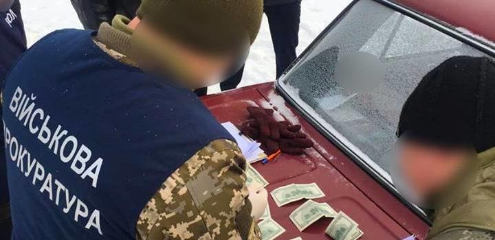 На Рівненщині офіцера виправної колонії викрили на хабарі