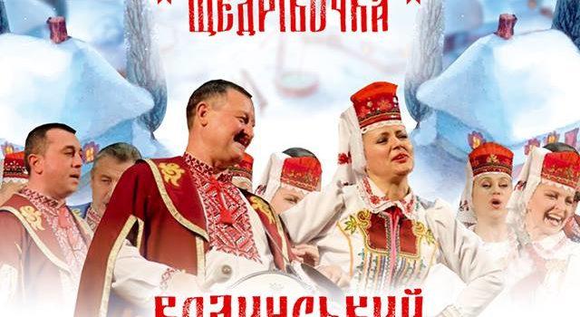 В Рівному у січні традиційно виступить Волинський хор