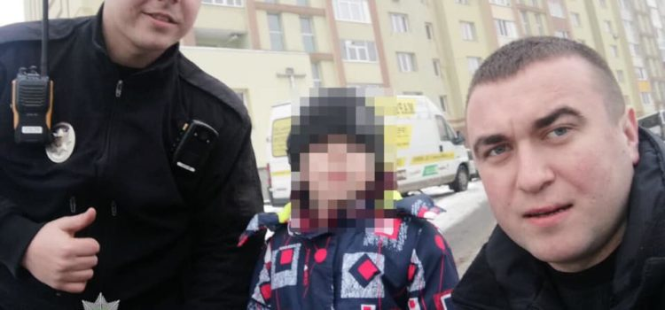 5-річного хлопчика, який заблукав, патрульні повернули додому